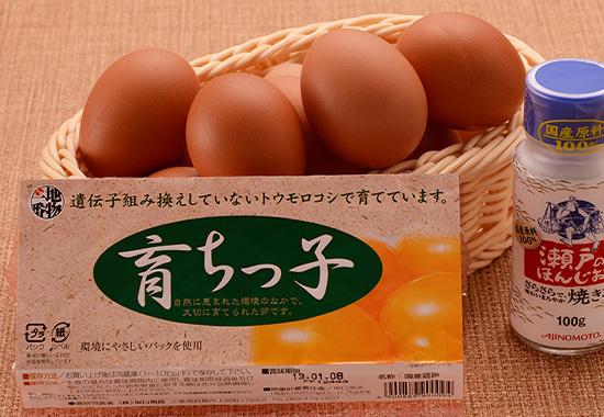 卵 育ちっ子